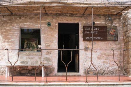 Sasa Art Gallery San Pantaleo, Sardinia, Front view,